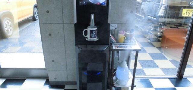コーヒーサーバー入荷!